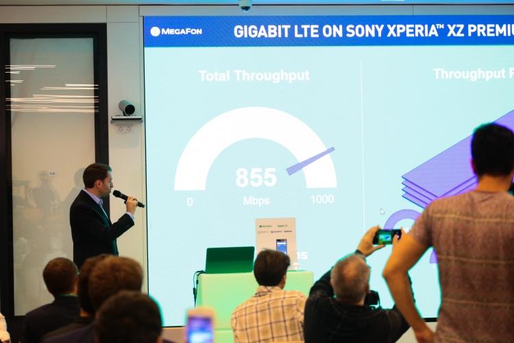 «МегаФон» запустил гигабитный LTE