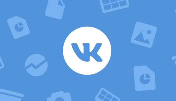 Блог «ВКонтакте»