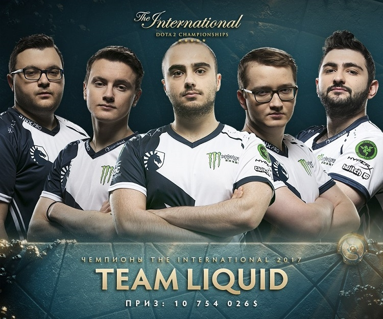 Dota 2 The International 2014 Team Liquid: Team Liquid выиграла Чемпионат мира по Dota 2