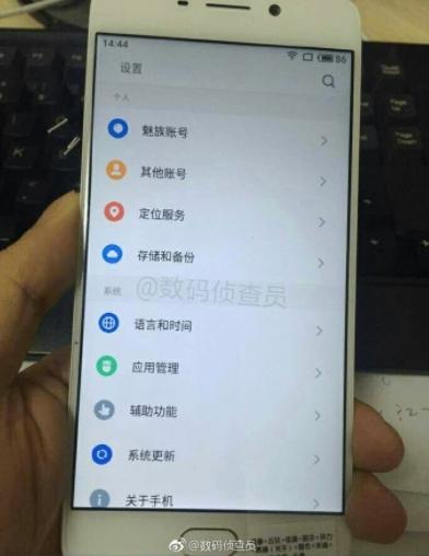 me2 - Смартфон Meizu M6 Note получит сдвоенную камеру с четверной вспышкой