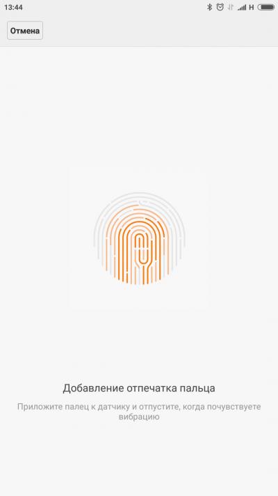 Новая статья: Обзор XiaomiMiMax 2: и целого смартфона мало
