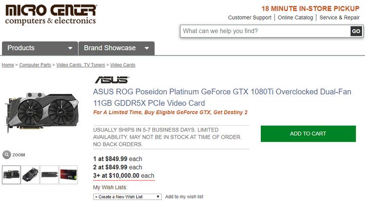 Ограничение касается даже GeForce GTX 1080 Ti