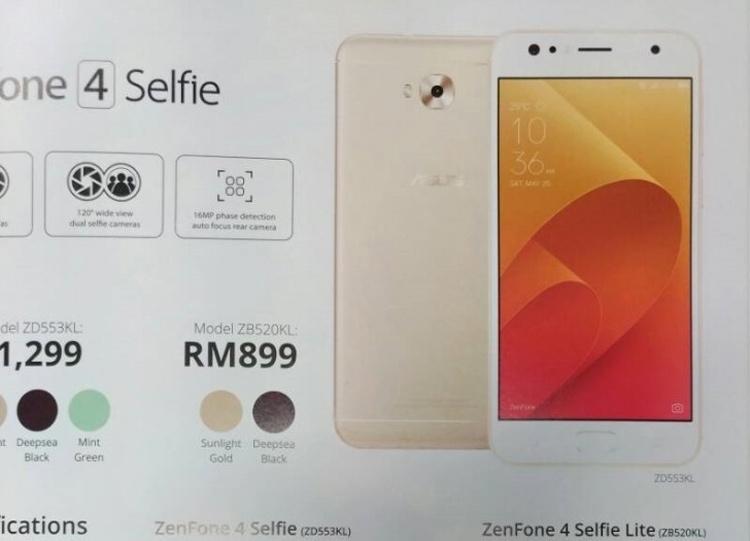 01 - ASUS Zenfone 4 Selfie Lite с 16-Мп фронтальной камерой будет стоить $210
