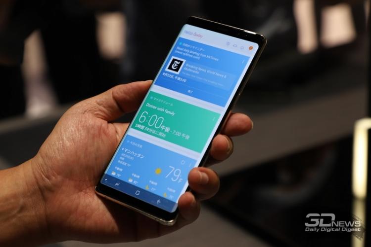 """Сдавшие Samsung Galaxy Note7 получат значительную скидку на Note8"""""""