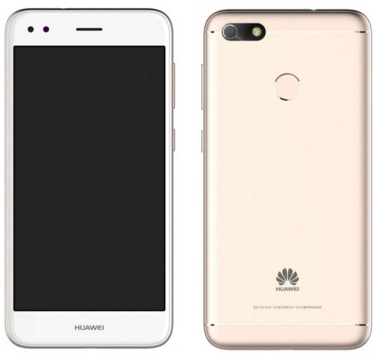 Смартфон Huawei P9 Lite Mini