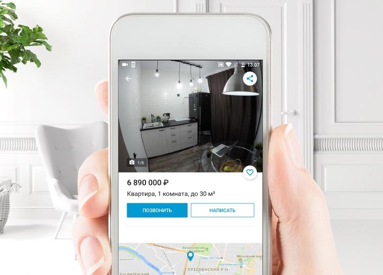 4230c02d5115 Интернет-сервис бесплатных объявлений «Юла», открытый холдингом Mail.ru  Group летом прошлого года, запускает уникальную службу на рынке  недвижимости России.