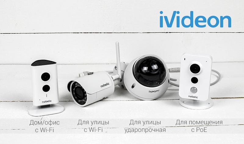 IP камера Nobelic NBLC-2430V-SD 2.7-12mm