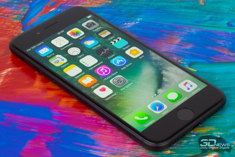 Apple iPhone 7 (выпущен в 2016 году)