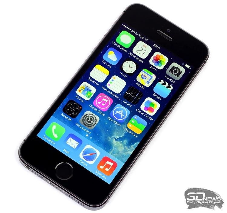 Apple iPhone 5s (выпущен в 2013 году)