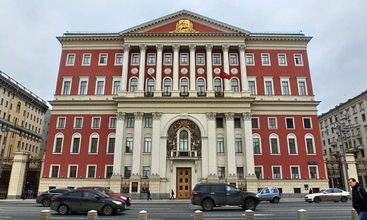 Мэрия Москвы на Тверской улице