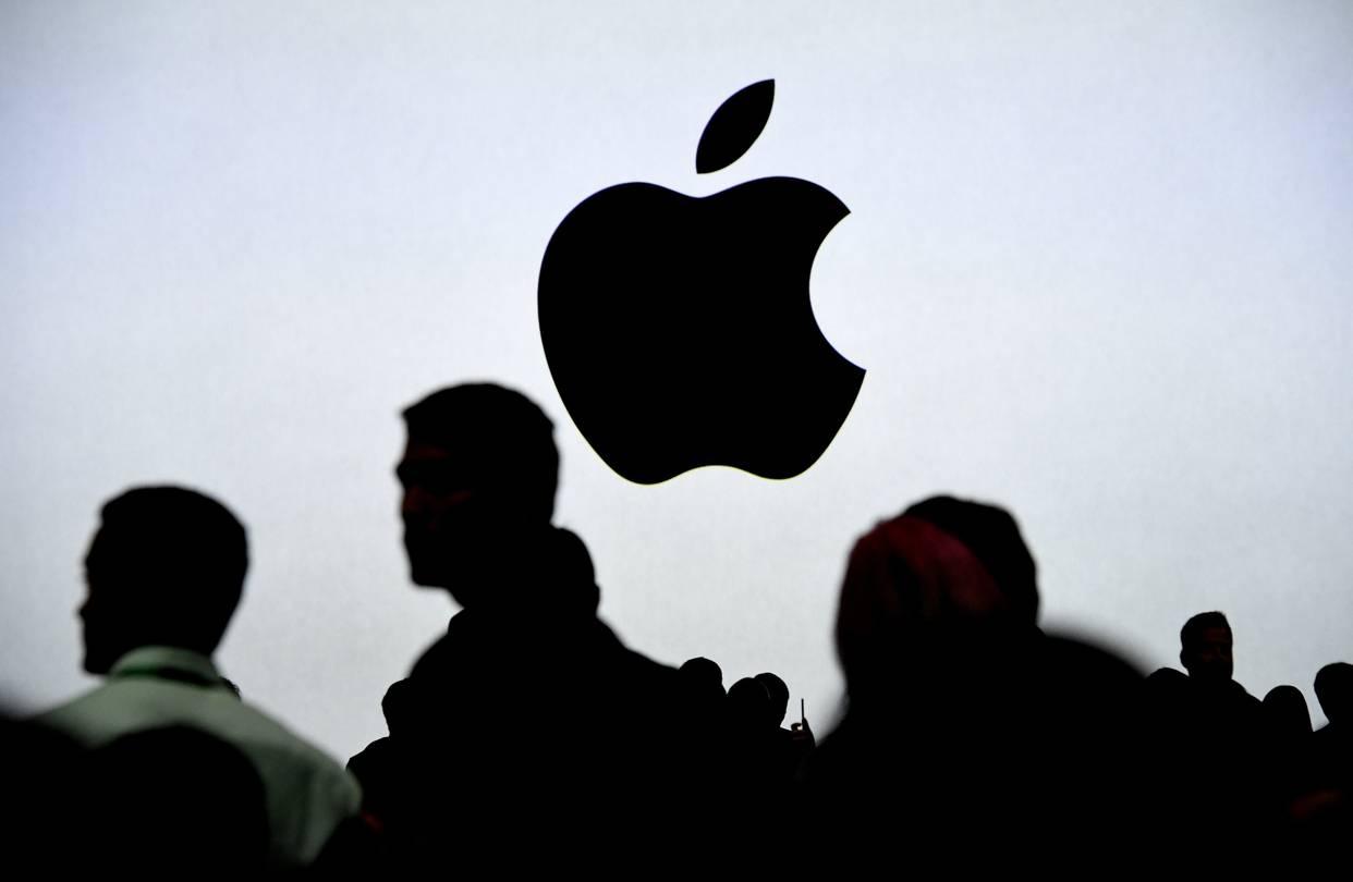 Apple готовится к крупнейшей покупке в своей истории