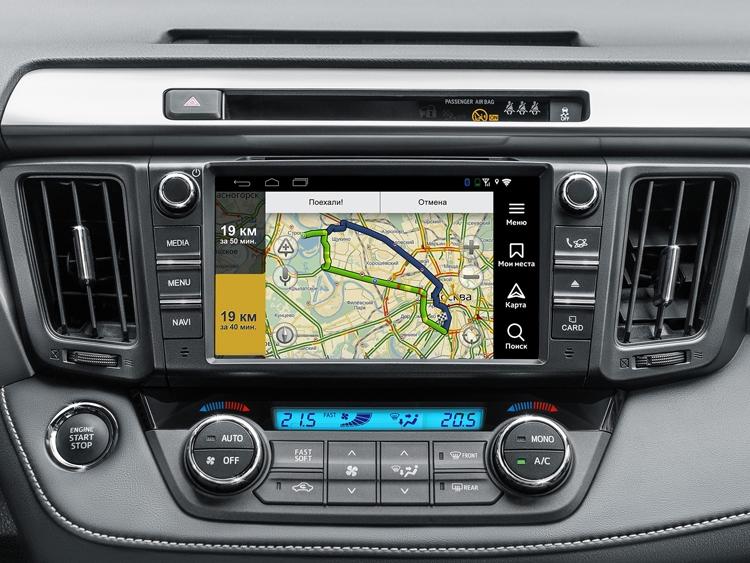 """«Яндекс» разработал собственную платформу для встраиваемых автомобильных систем"""""""