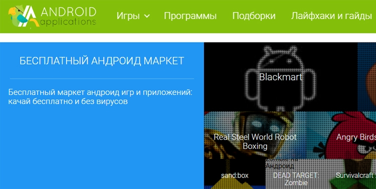 Приложение вулкан Стариц поставить приложение как снять выигрыш в онлайн казино вулкан
