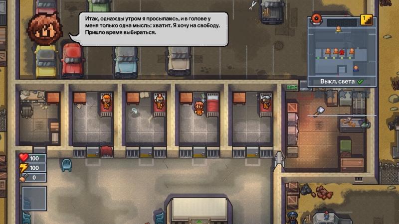 Продолжительные монологи героя можно увидеть лишь во время первого побега