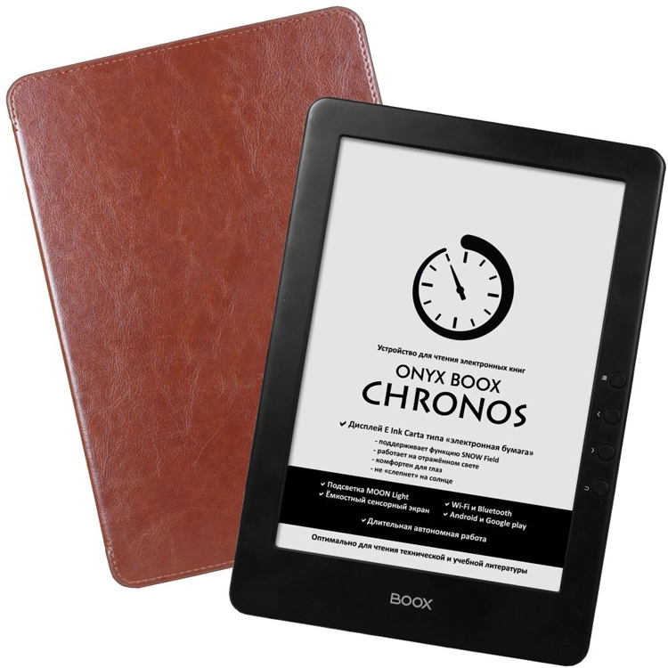 """Ридер Onyx Boox Chronos подойдёт для дома и школы"""""""
