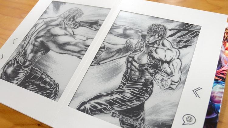 """Для любителей манги представлен двухэкранный букридер eOneBook на E Ink"""""""