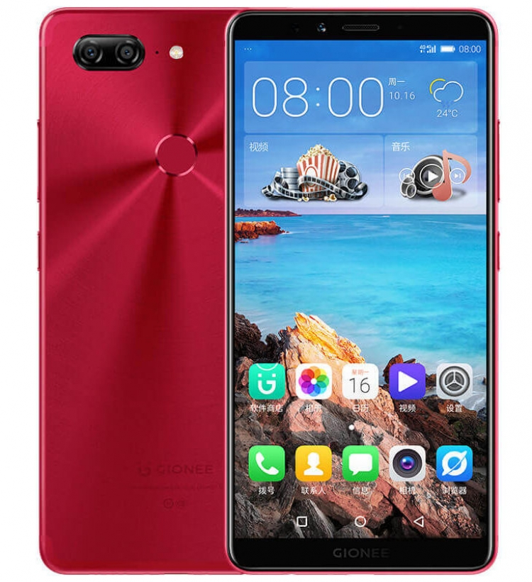 Смартфоны Gionee M7 и M7 Power