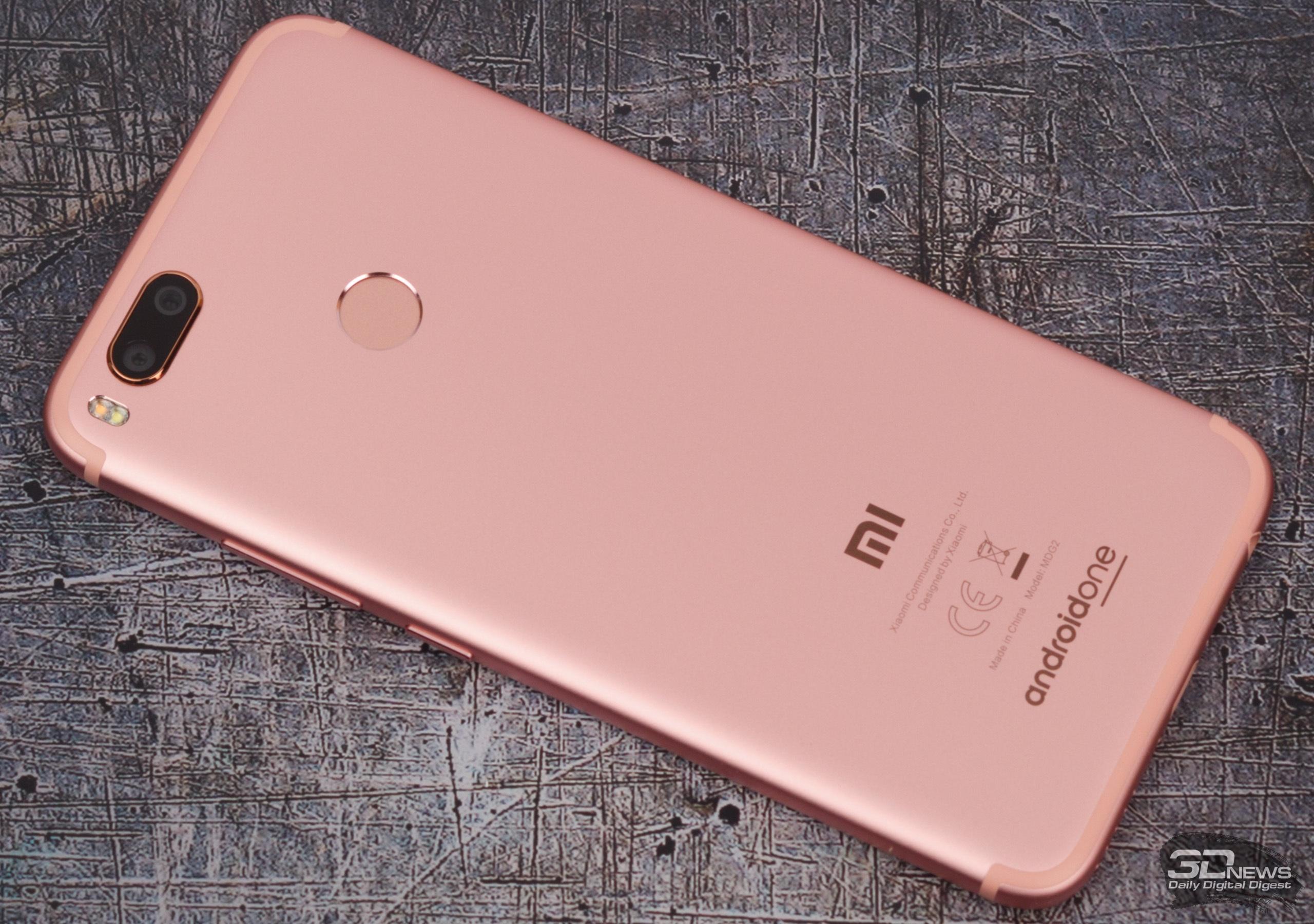 Xiaomi Mi 5x купить в интернетмагазине  цены обзоры