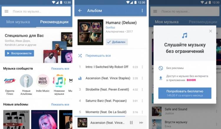 Фоновое аудио в приложениях «Одноклассники» и «ВКонтакте» ограничили часом в сутки