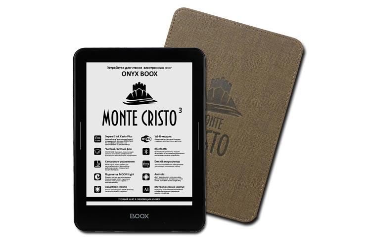 """Ридер Onyx Boox Monte Cristo 3 с сенсорным экраном и подсветкой стоит 11 тыс. рублей"""""""