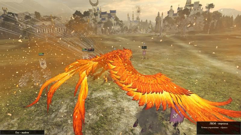 Огненный феникс прекрасен и очень опасен