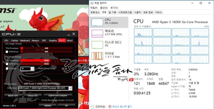 1011 b 1 - Пользователи сообщают о восьмиядерных семплах Ryzen 5 1600/1600X