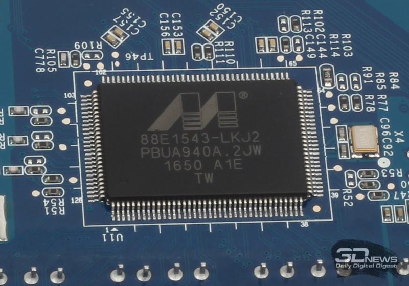 Контроллер Gigabit Ethernet Marvell 88E1543