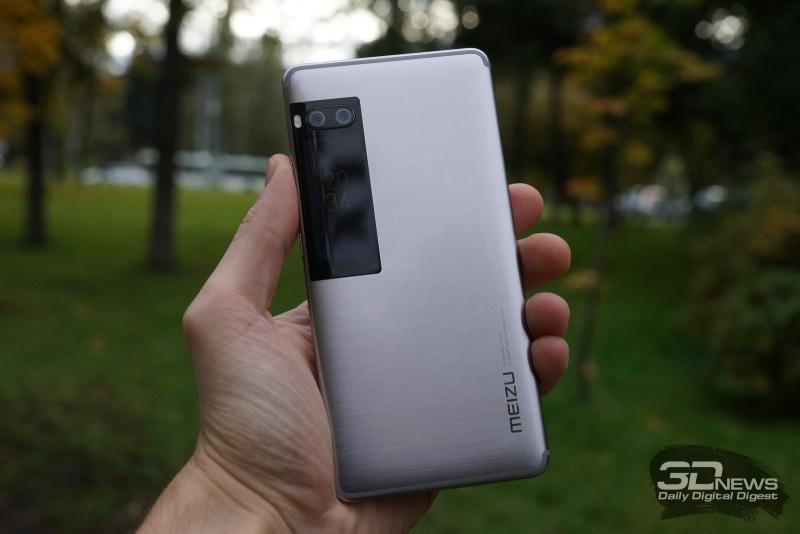 Meizu Pro 7 в руке