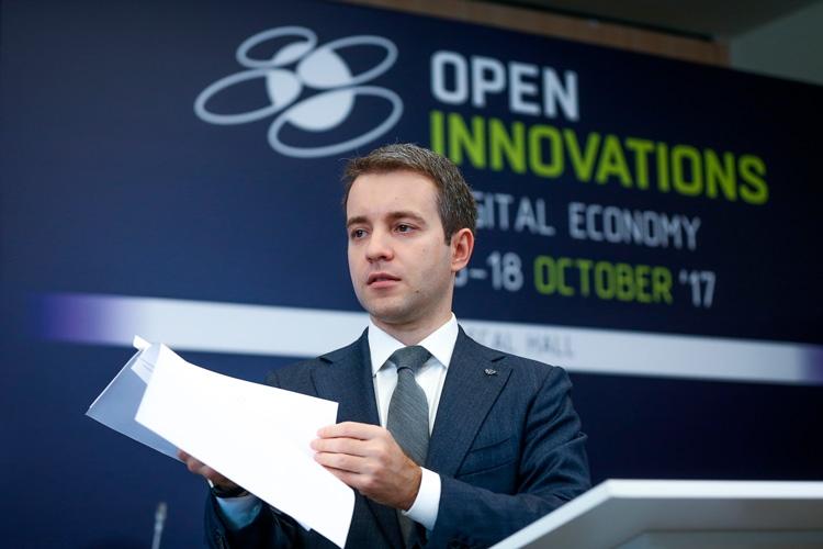 Николай Никифоров на форуме «Открытые инновации – 2017» в Сколково
