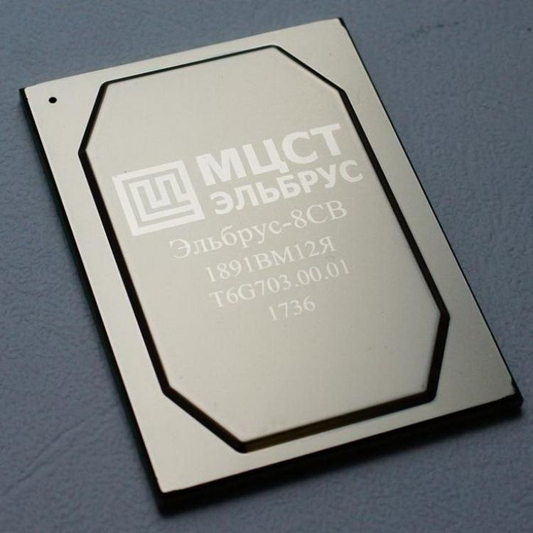 Новый чип получил несколько изменённую форму упаковки