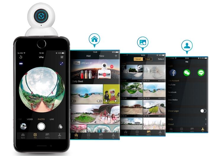 "Панорамная камера VRCam X2 рассчитана на работу с iPhone"""