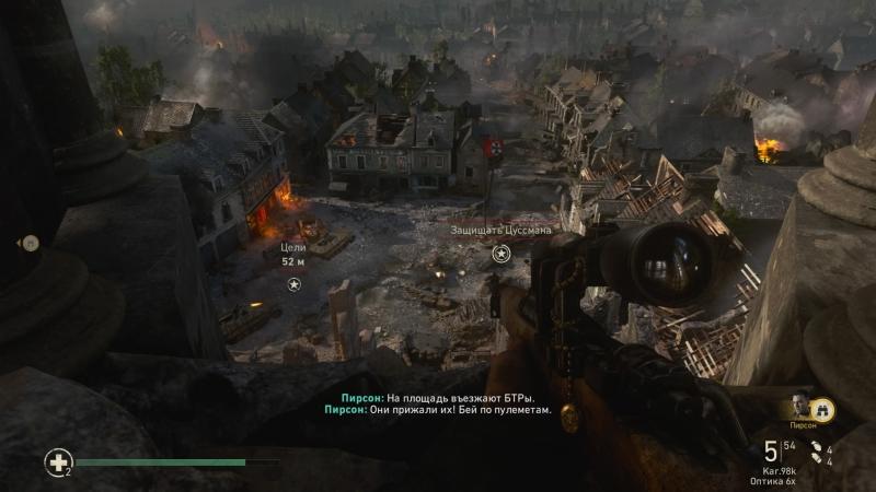 При стрельбе из снайперской винтовки можно задерживать дыхание и замедлять время
