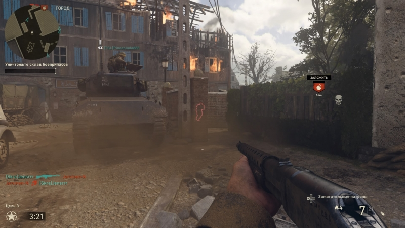 Дробовик в «Войне» оказывается не менее полезным, чем винтовки