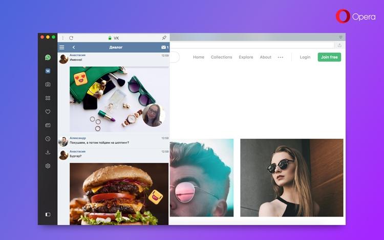 """Браузер Opera 49 получил редактор скриншотов и проигрыватель видео VR 360"""""""