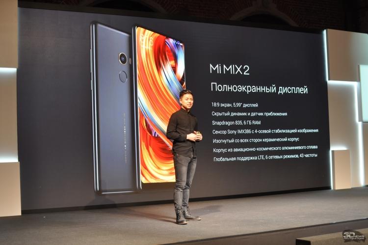 """В России вышел безрамочный смартфон Xiaomi  Mi MIX 2"""""""