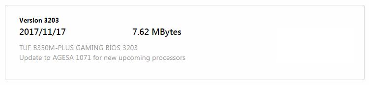 Скриншот страницы поддержки платы TUF B350M-Plus Gaming