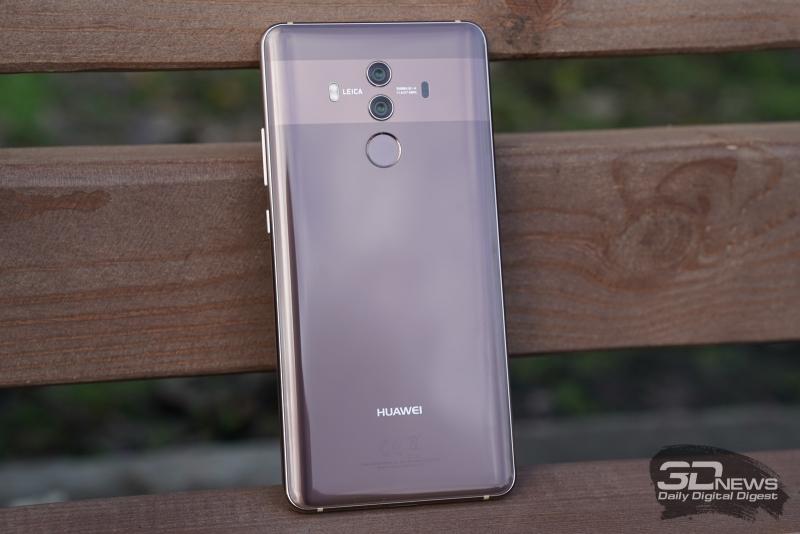 Huawei Mate 10 Pro, задняя панель: двойная камера, двойная же светодиодная вспышка, лазер автофокуса и сканер отпечатков пальцев