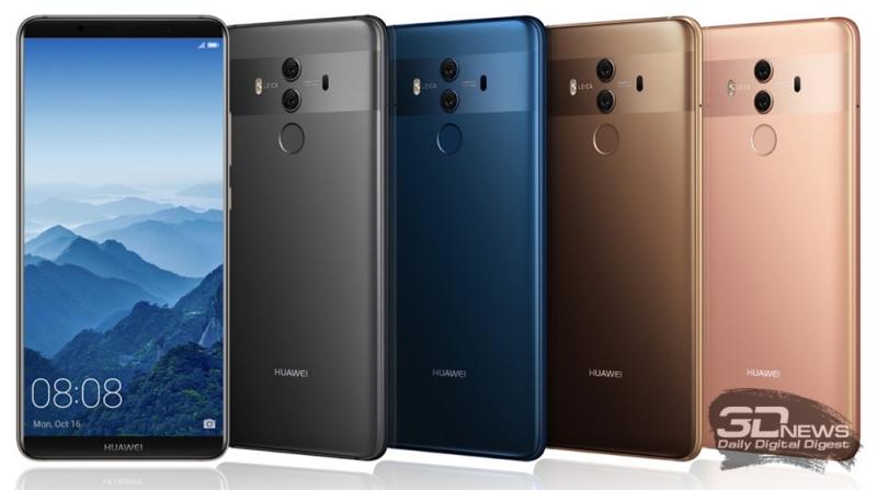 Huawei Mate 10 Pro, цвета корпуса