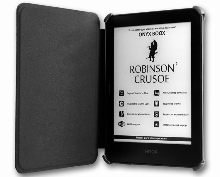 """Ридер ONYX BOOX Robinson Crusoe 2 защищён от брызг и влаги"""""""