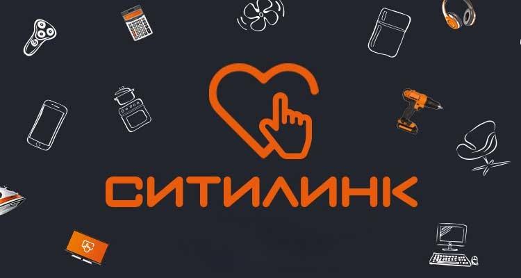 24–26 ноября в Санкт-Петербурге проходит юбилейное открытие магазина СИТИЛИНК
