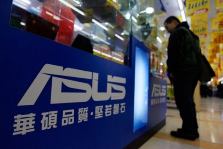 ASUS снова назвали самым дорогим тайваньским брендом