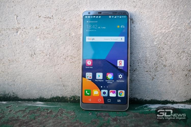"""Анонс смартфона LG G7 ожидается в январе"""""""