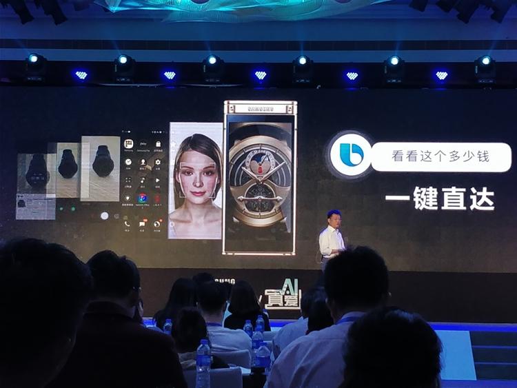 "Представлен мощный смартфон-раскладушка Samsung W2018"""