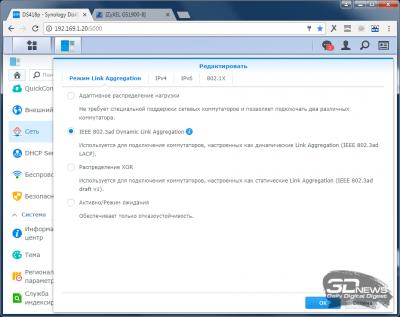 Обзор NAS Synology DS418play: мультимедийное облако для всей семьи