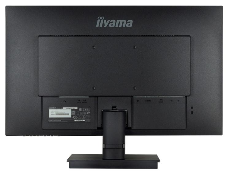 """Монитор Iiyama ProLite XU2492HSU-2 подходит для многодисплейных конфигураций"""""""