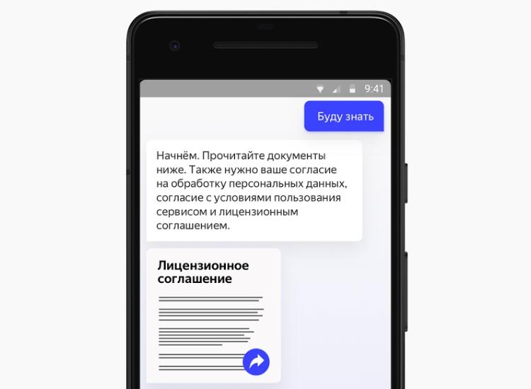 """В Москве заработает сервис каршеринга «Яндекс.Драйв»"""""""
