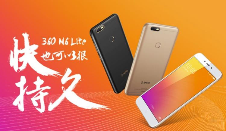 Смартфоны 360 Mobiles N6 и 360 N6 Lite