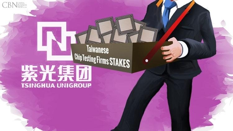 Китайская компания (www.chinabusinessnews.com)