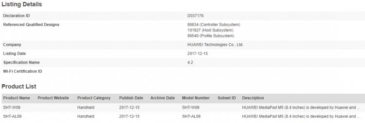 """Новый планшет Huawei MediaPad M5 засветился в сертификационных документах"""""""