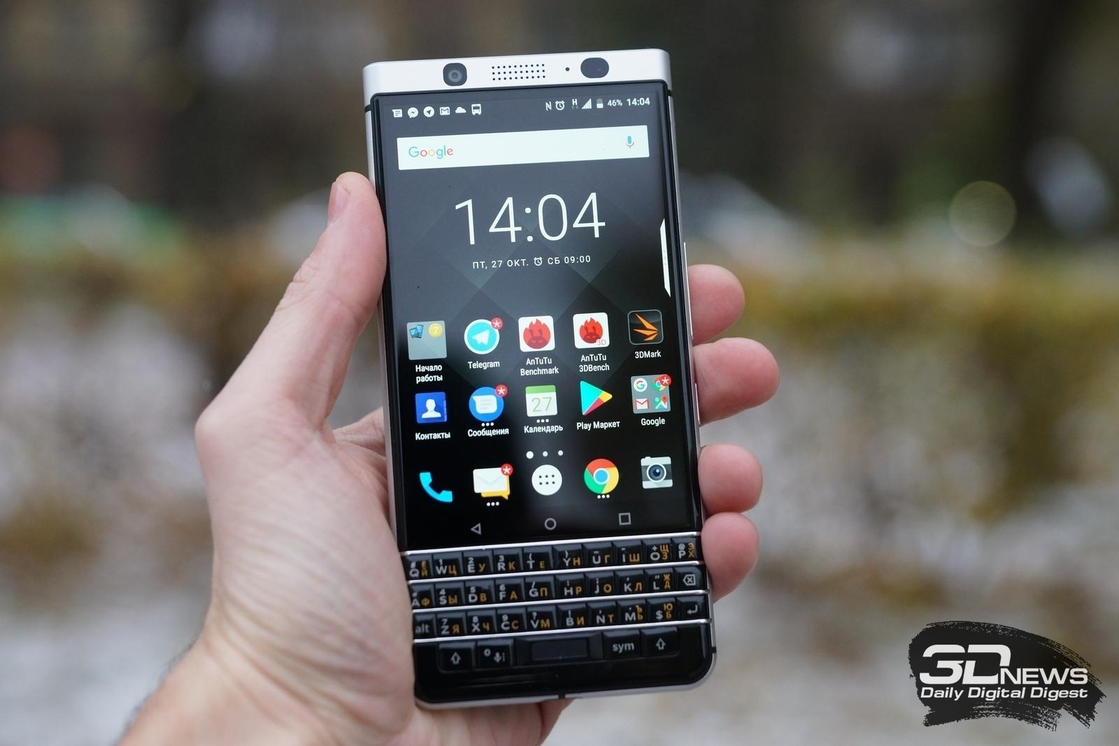 rubrica da iphone a blackberry